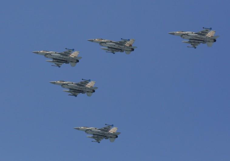 iaf aerial show