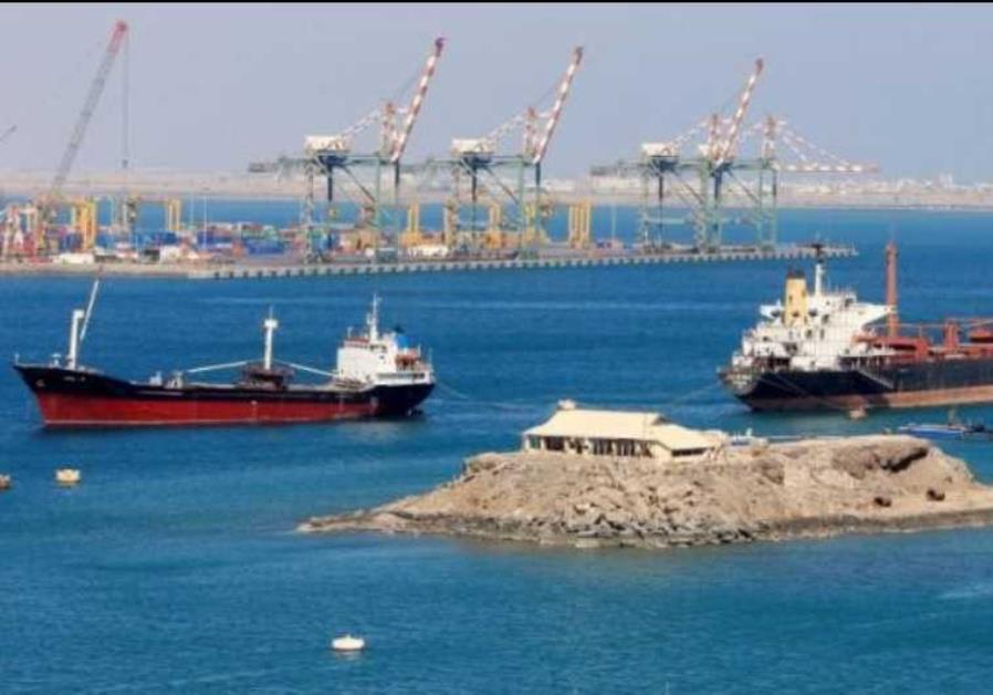 port yemen