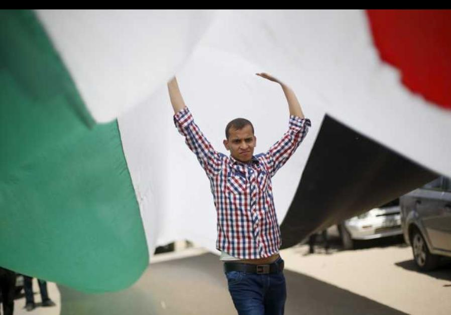 Palestinian street reacts to suspension of municipal elections