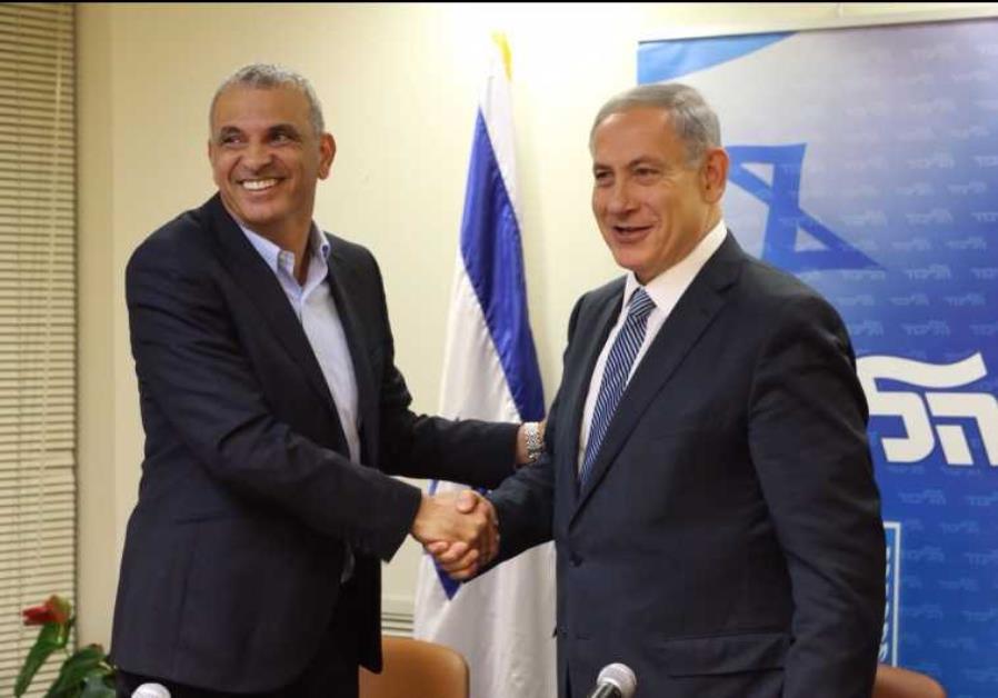 Netanyahu and Kahlon