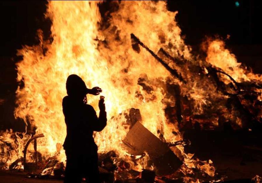 bonfire Lag Ba'omer