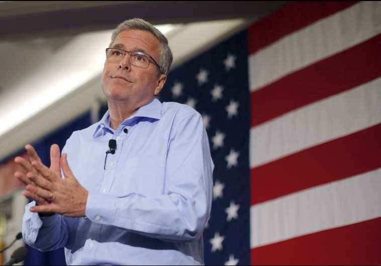 Former Florida governor and probable 2016 Republican presidential candidate Jeb Bush
