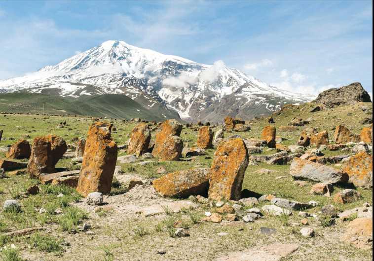 Mount Ararat