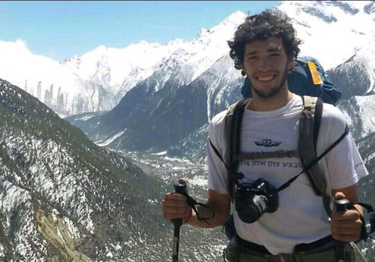 Or Asraf, the missing Israeli hiker, seen here in Nepal