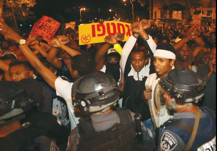 Ethiopians rally