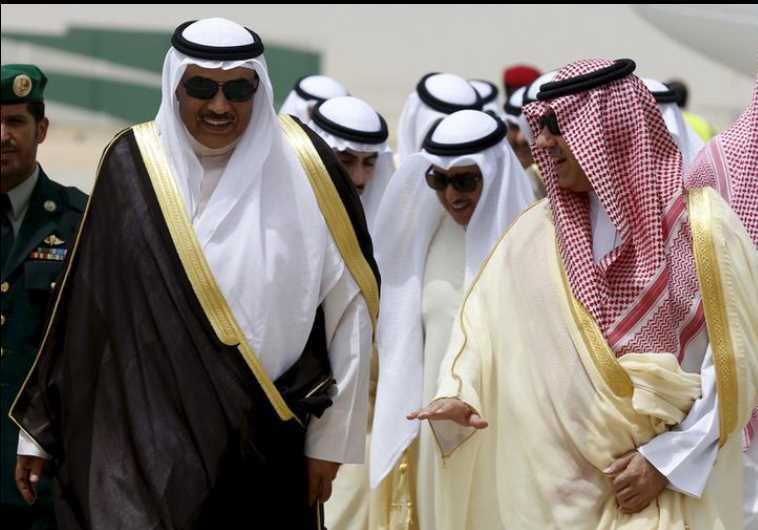 Sabah al-Khaled al-Sabah