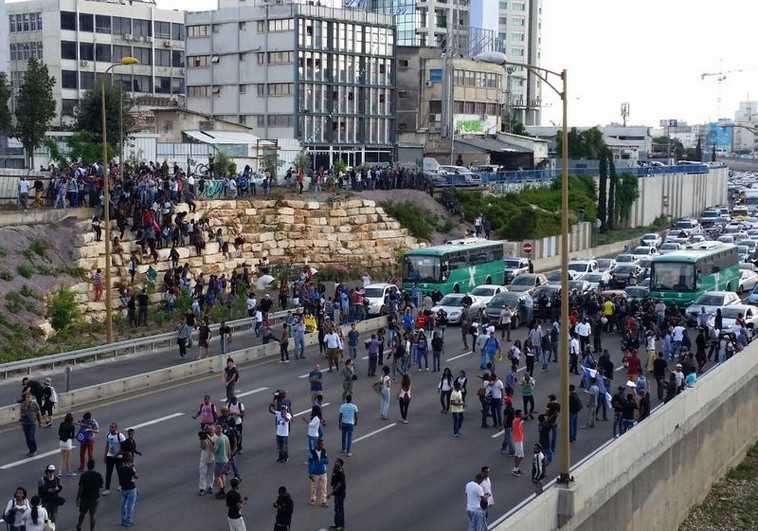 Tel Aviv anti-racist rally