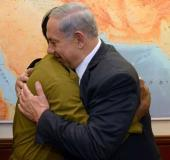 Ethiopian - Israeli protest