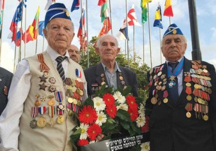 Jewish veterans of WWII are honored in May 2014 at Yad Vashem in Jerusalem