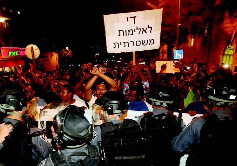 Manifestation à Jérusalem