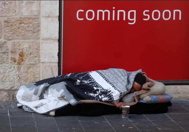 Homeless Israel