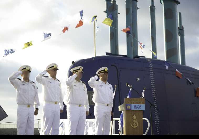 Israeli Navy