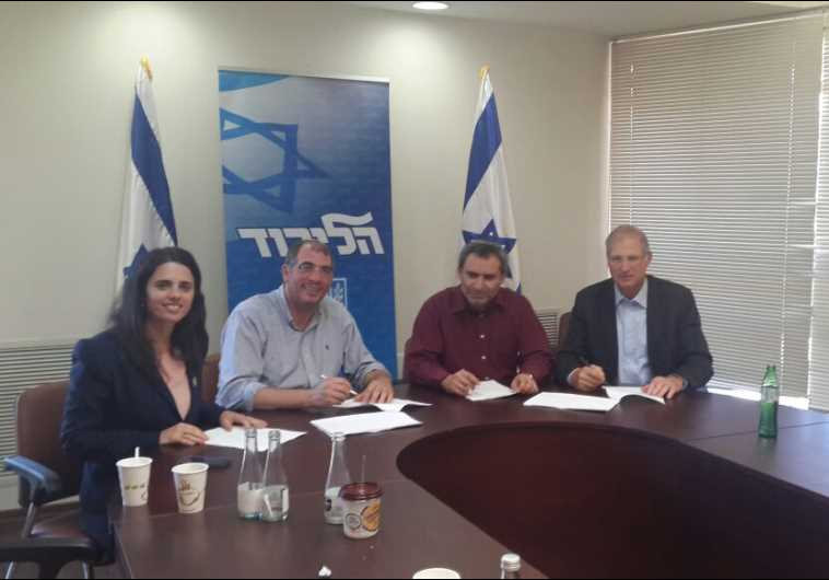 Israel coalition agreement
