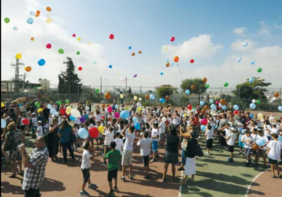 Israel school