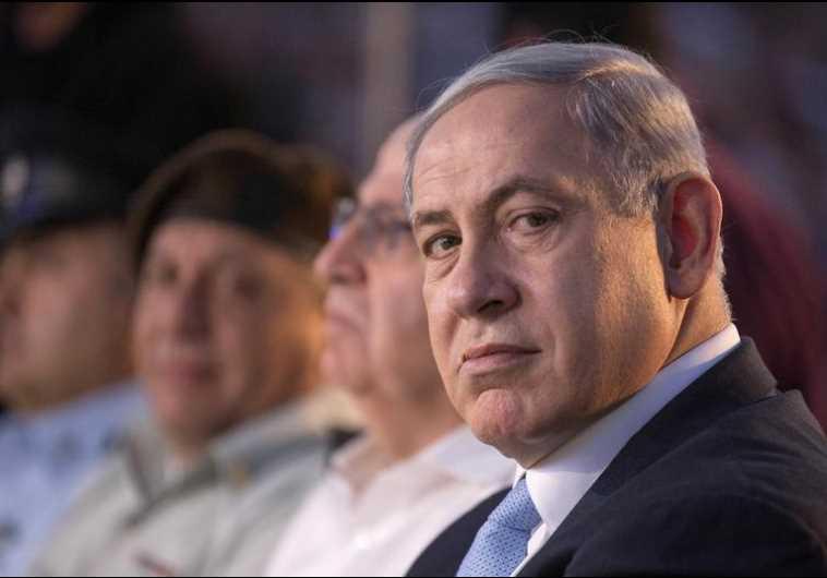 Prime Minister Benjamin Netanyahu attends a ceremony honoring World War II veterans