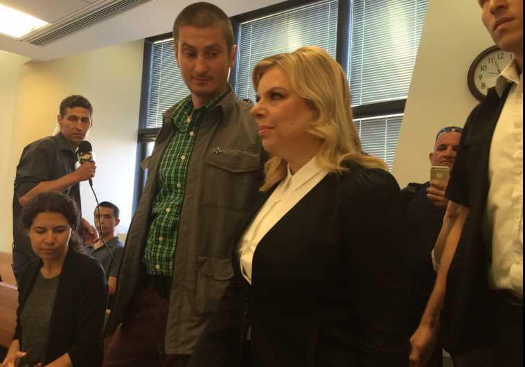 Sara Netanyahu