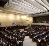 The Knesset