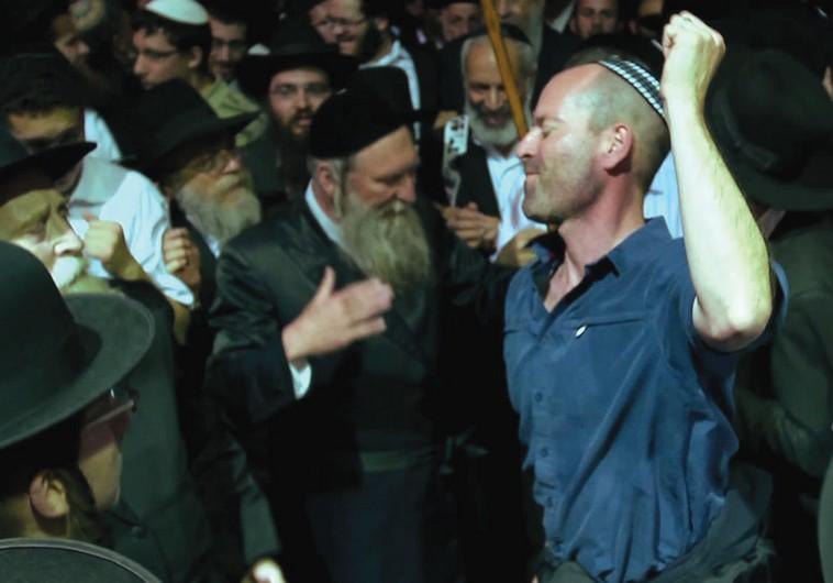 'Kabbalah Me'
