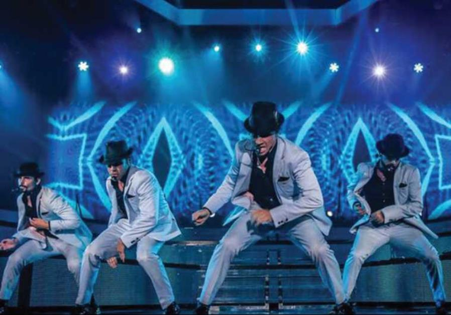 The Backstreet Boys Israel