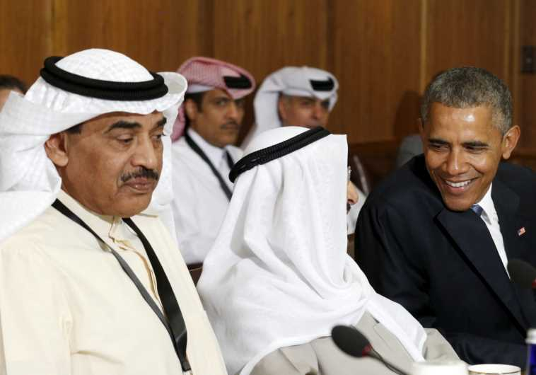US president speaking to Arab leaders