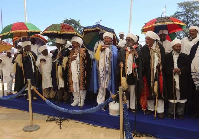 Jewish Ethiopians ceremony