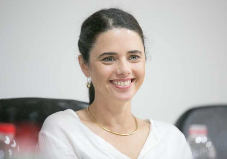 Ayelet Shaked holds introductory press conference at the Justice Ministry in Jerusalem
