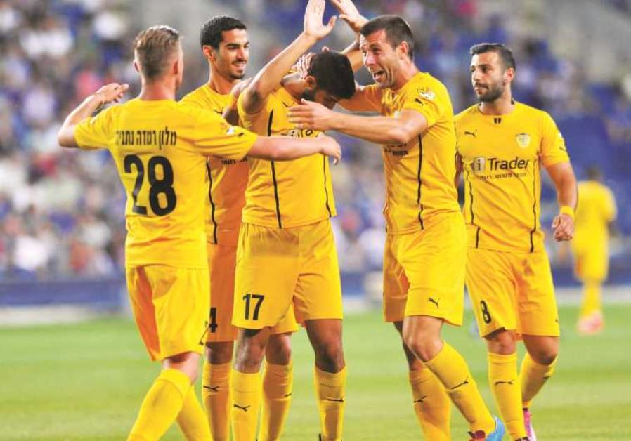 Beitar Jerusalem players
