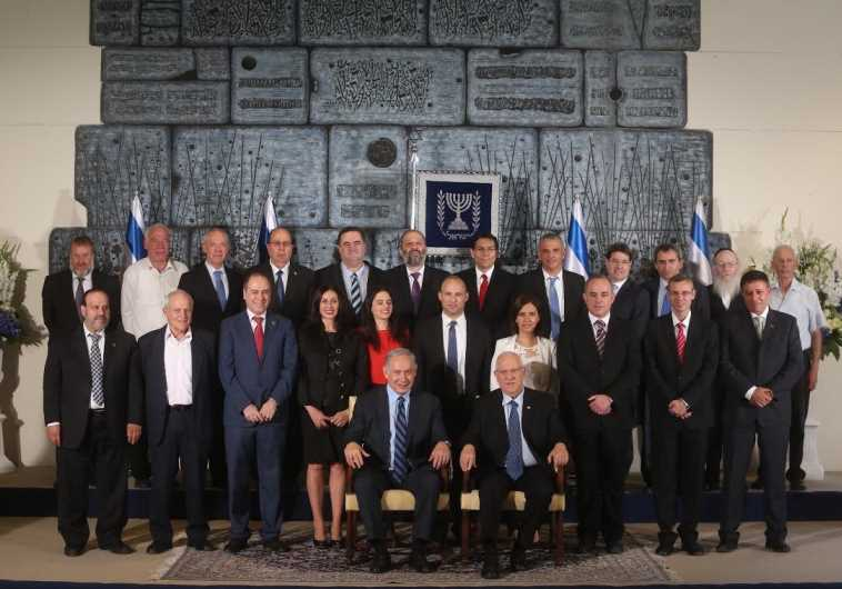 Israel's 34th government