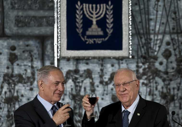 Rivlin and Netanyahu