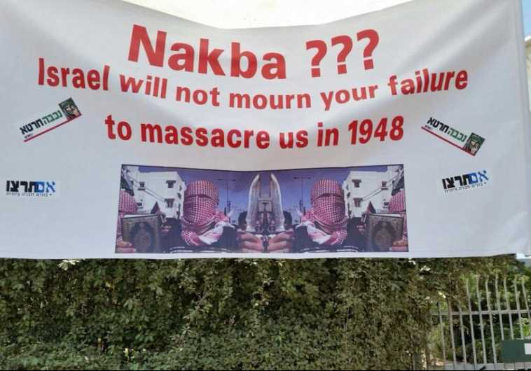 Pro-Israel students counter Nakba Day at Tel Aviv University