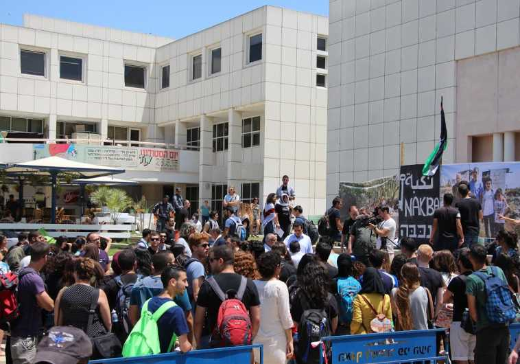 The Nakba Day commemorations at Tel Aviv University