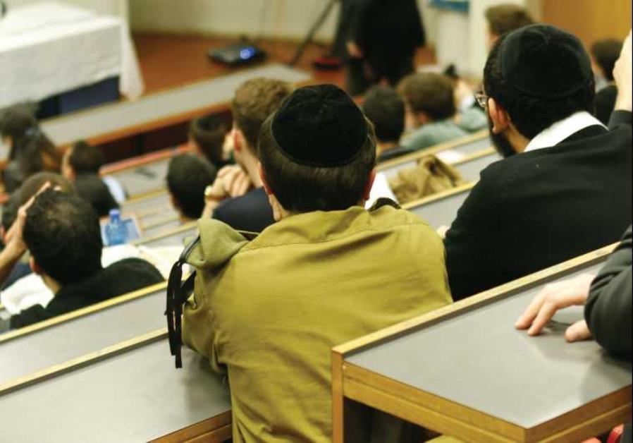 Haredi students