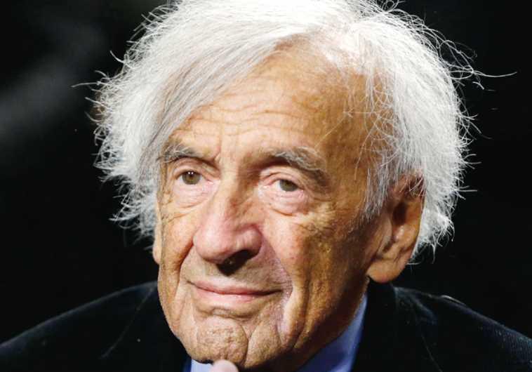Elie Wiesel, Holocaust survivor and Nobel laureate, dead at 87
