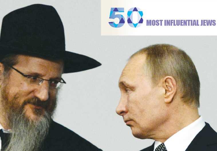 Rabbi Berel Lazar