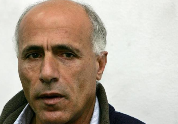 Vanunu gets married