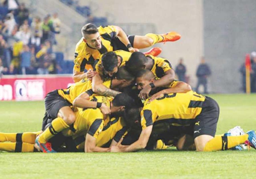 Beitar Jerusalem players celebrating