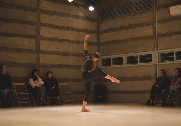CHOREOGRAPHER ANAT DANIELI presents 'Movement Material.'