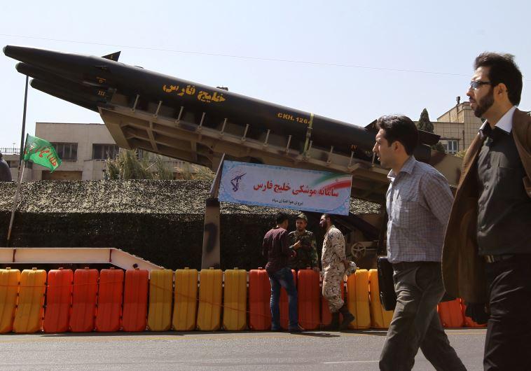 Khalij Fars anti-ship ballistic missile