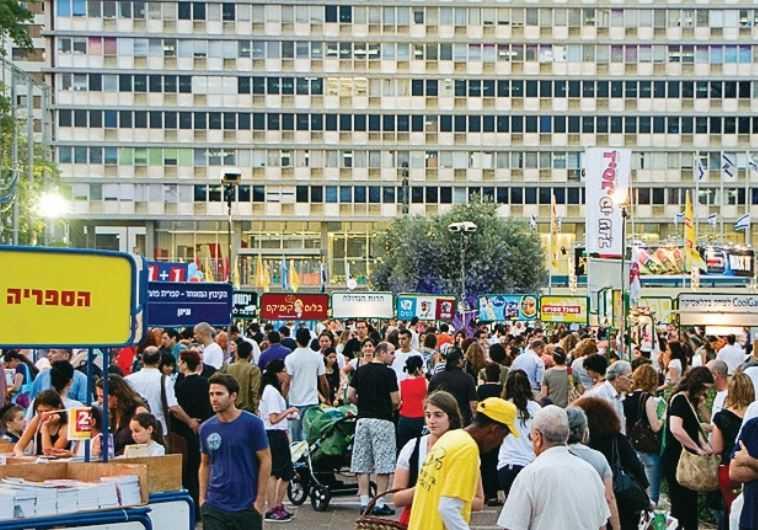 The Book Week in Israel