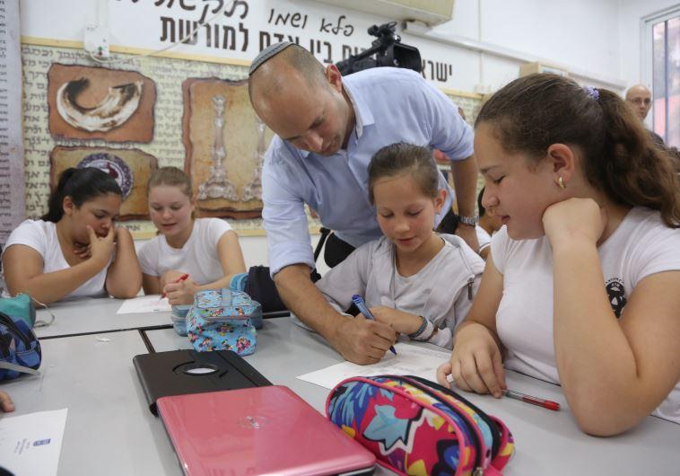 Naftali Bennett teaches math