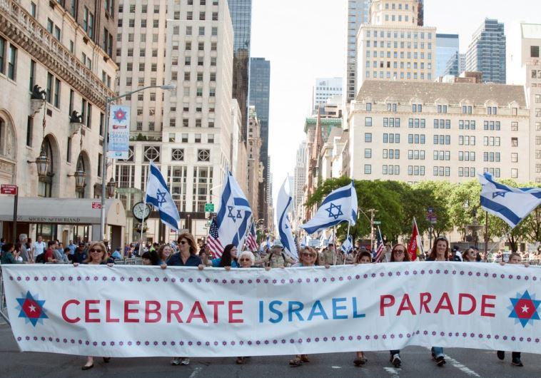 Celebrate Israel New York