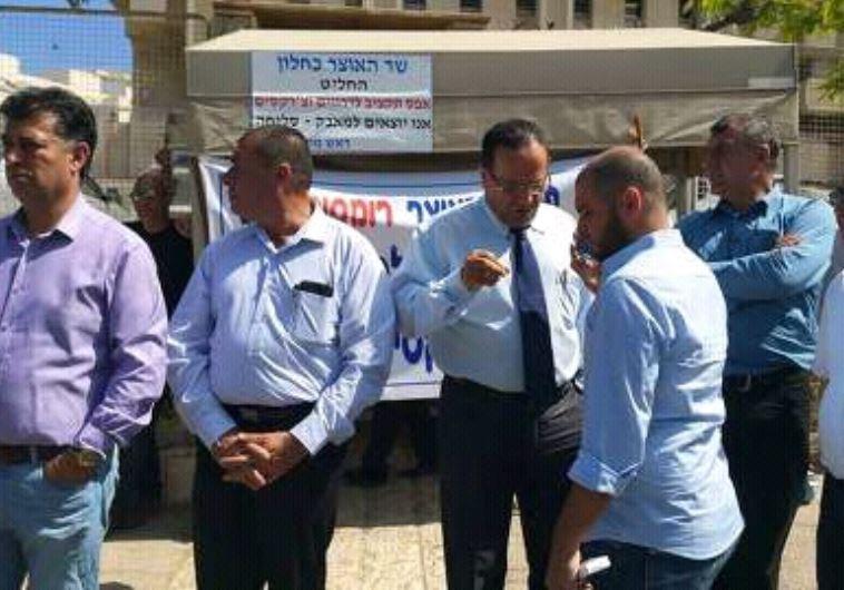 Druse protest in Jerusalem