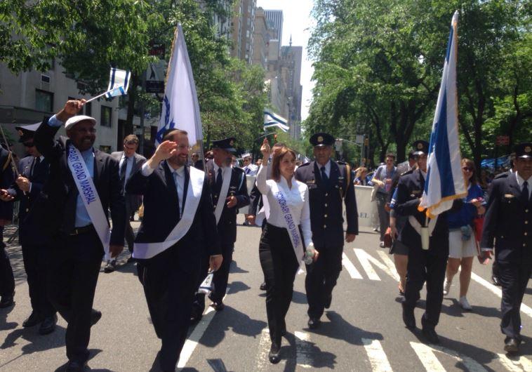 Celebrate Israel parade New York