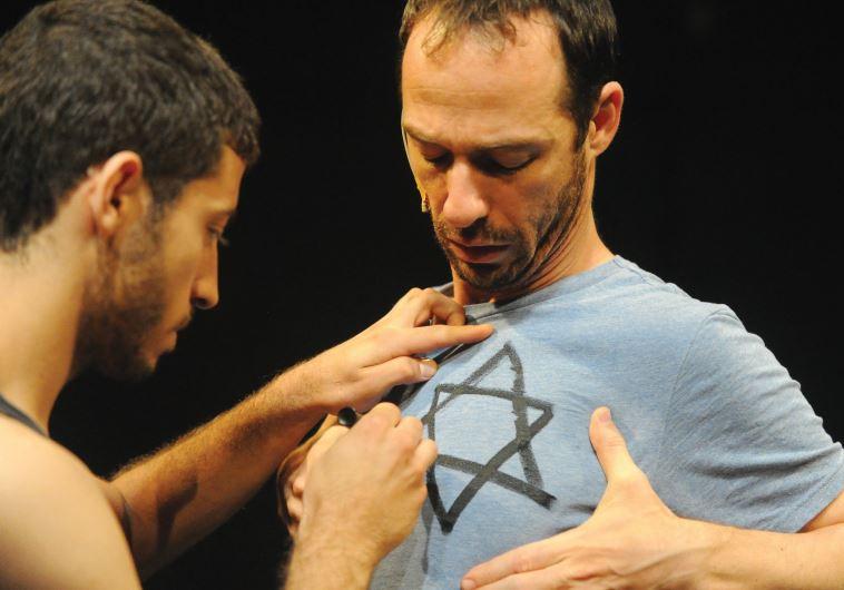 Choreographer and dancer Hillel Kogan's 'We Love Arabs.'