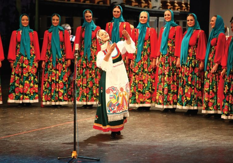 The Pyatnitsky Russian Folk Chorus Israel