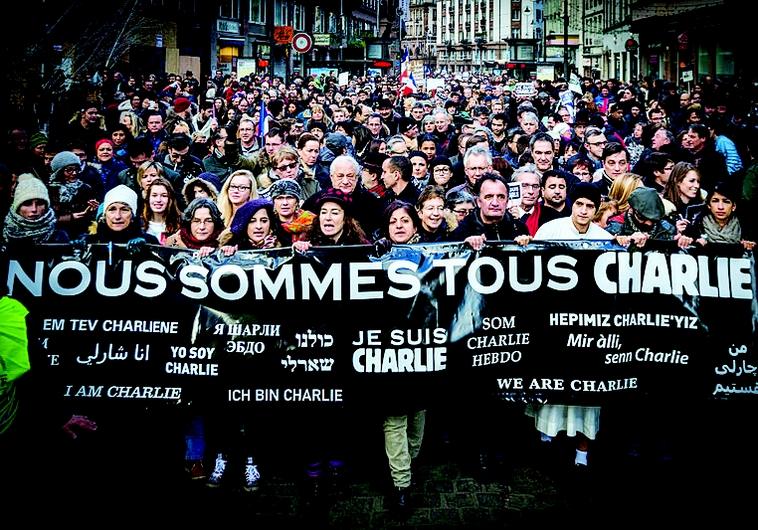 Rassemblement après l'attentat de Charlie Hebdo