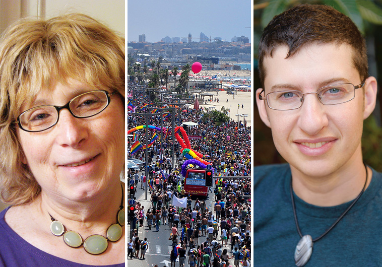 Tel Aviv's 2015 Gay Parade