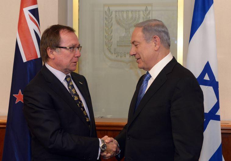 New Zealand's FM Murray McCully wityh PM Netanyahu