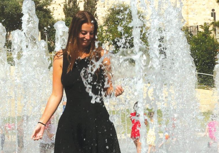 Water fountain in Jerusalem