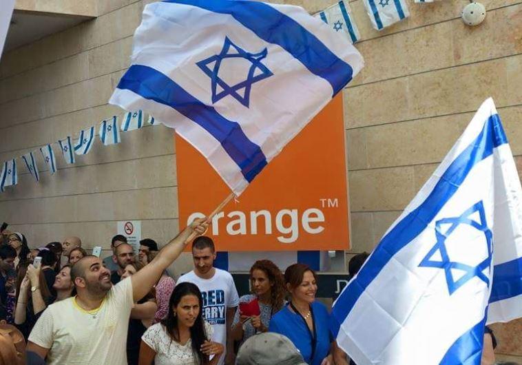 Partner headquarters Israel
